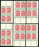 1960 4c US Postage Stamps Scott 1157 Mexican Independence Centennial Lot of 24