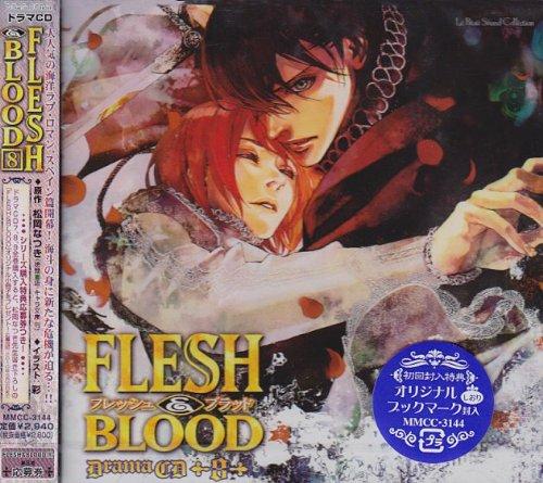 ドラマCD FLESH&BLOOD 8/松岡なつきの商品画像