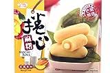Mochi Roll (Mango Milk Flavor) - 10.5oz