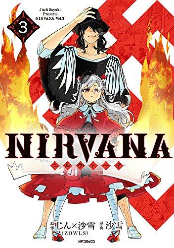 NIRVANA 3の商品画像