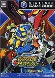 RockMan EXE Transmission [Japan Import]