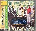 TurfWind96武豊の商品画像
