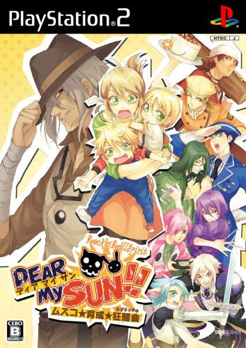 Amazon | DEAR My SUN!! ~ムスコ...