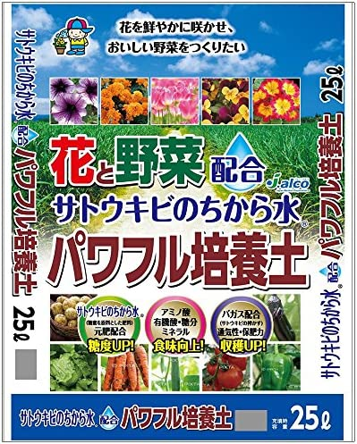 あかぎ園芸 サトウキビのちから水(R)パワフル培養土×3袋(4939091312531)