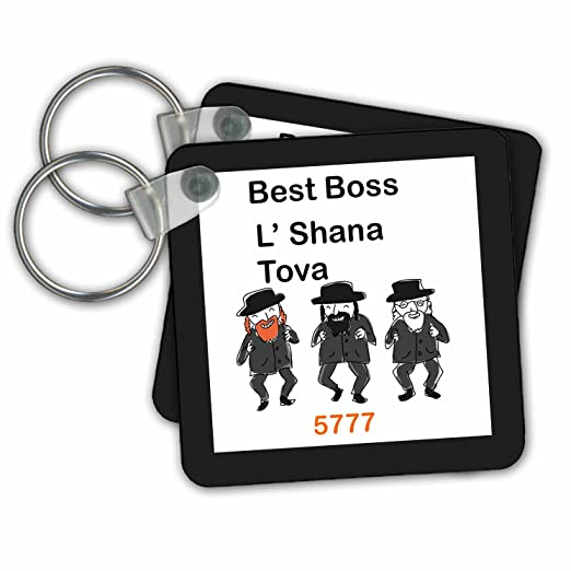 jewish themes image of jewish new year for best boss dancing rabbis key chains