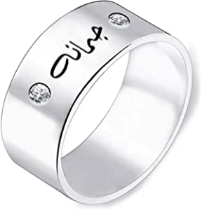 Casual Printed 925 Silver Ring for Women, Size 7