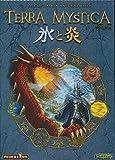 テラミスティカ:拡張 氷と炎 日本語版(二版)/Feuerland Spiele・テンデイスゲームズ