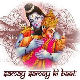 Amazon.com: He Bhagwan Daya Ke Sagar: Mulchand Choudhary: MP3