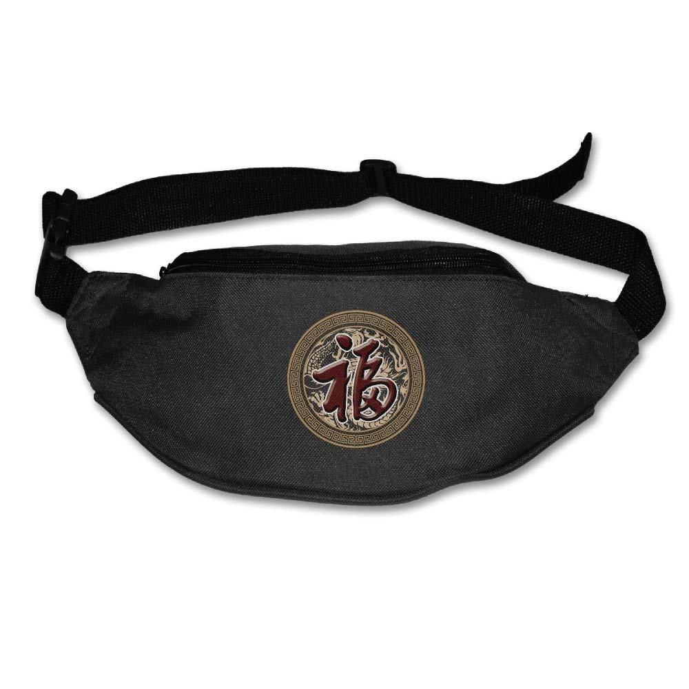 Waist Purse Chinese Good Fortune Style Unisex Outdoor Sports Pouch Fitness Runners Waist Bags