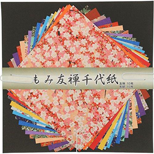Kotobuki Origami Handmade Printed Washi Momigami 6