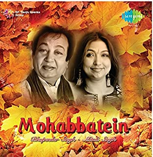 Buy Sadabahar- Dard -E -Mohabbat Online at Low Prices in