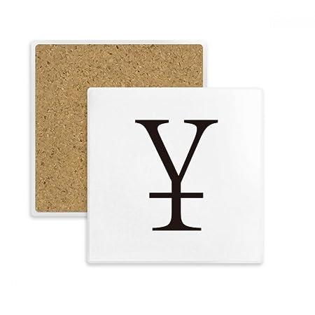Diythinker Currency Symbol China Yuan Square Coaster Cup Mug Holder