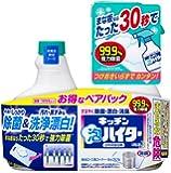 【まとめ買い】キッチン泡ハイター 台所用漂白剤 スプレー + つけかえ用 ペアパック 800ml