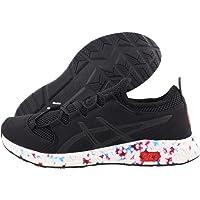 ASICS 1021A014 Men's HyperGEL-SAI Running Shoe
