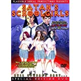 Satan's Schoolgirls by Plausible Denial Productions