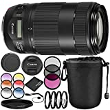 Canon EF 70-300mm f/4-5.6 IS II USM Lens 10PC Accessory Bundle – Includes 3 Piece Filter Kit (UV + CPL + FLD) + 4PC Macro Filter Set (+1,+2,+4,+10) + MORE