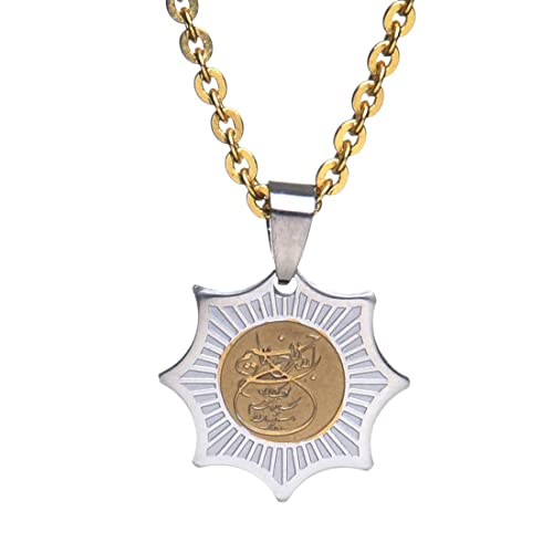 Amazon Engraved Small Bismi Allah Charm Chain Necklace Islamic