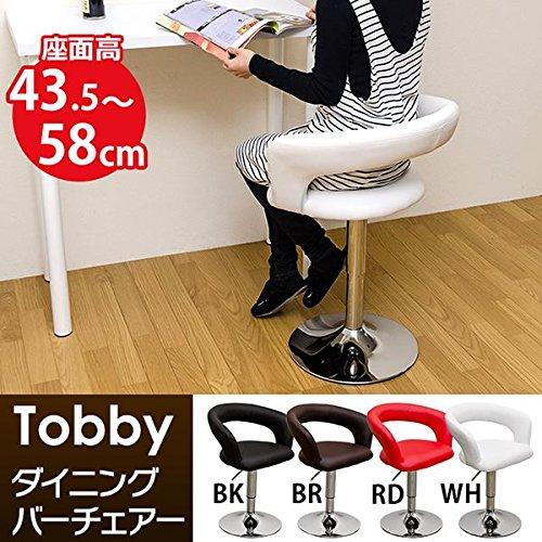 昇降式ダイニングバーチェア ( カウンターチェア ) Tobby 座面張り材:合成皮革 合皮 座面360度回転 レッド ( 赤 ) 【デザイン家具】 B0728N58DM レッド レッド