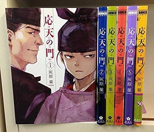 応天の門 コミック 1-6巻セット ...