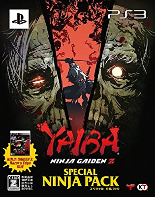 Yaiba - Ninja Gaiden Z - Special Ninja Pack [PS3]: Amazon.es ...