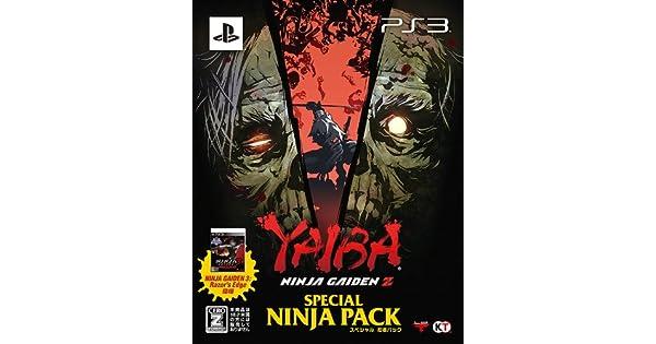 Amazon.com: YAIBA: NINJA GAIDEN Z Special NINJA Pack [Japan ...