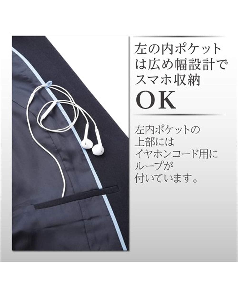 洗える レディース ジャケット オフィス スカート ビジネス 上下 セットアップ スーツ [nissen(ニッセン)]