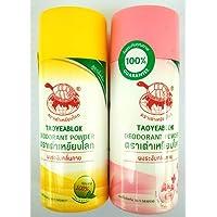 2 x TAOYEABLOK Natural Best Deodorant Powder Thai Herb Eliminates Underarm , Body...