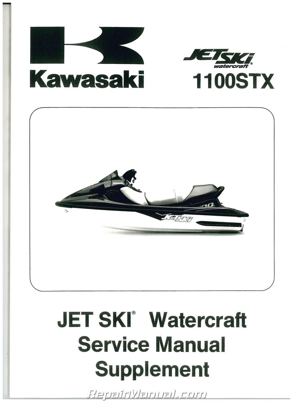 99924-1221-52 1998 - 1999 Kawasaki 1100 STX Jet Ski Factory Service Manual  Supplement: Manufacturer: Amazon.com: Books