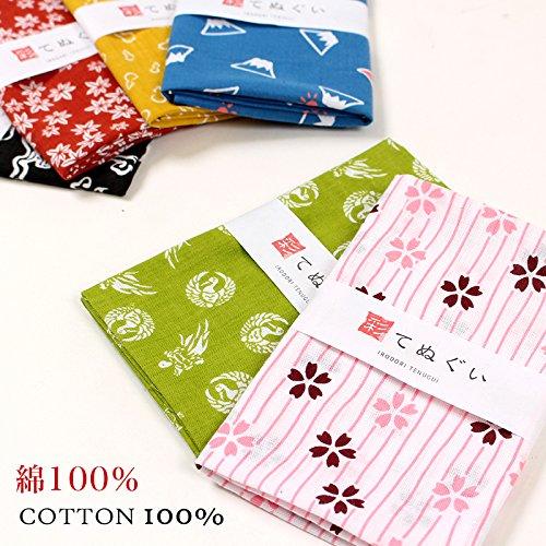 "KOMESICHI Irodori Tenugui Japanese Hand Towel Kantsunagi ""Prevent fraying type"" well-wreapped"