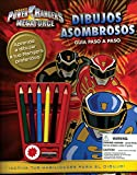 POWER RANGERS MEGAFORCE DIBUJOS ASOMBROSOS