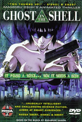 DVD : Ghost In The Shell (DVD)