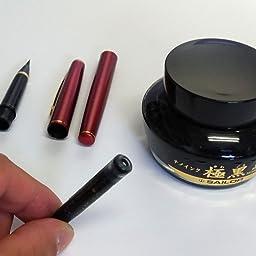 Amazon 呉竹 筆ペン 万年筆 万年毛筆 赤 赤軸 Dt141 13c 文房具 オフィス用品 文房具 オフィス用品