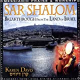 Sar Shalom
