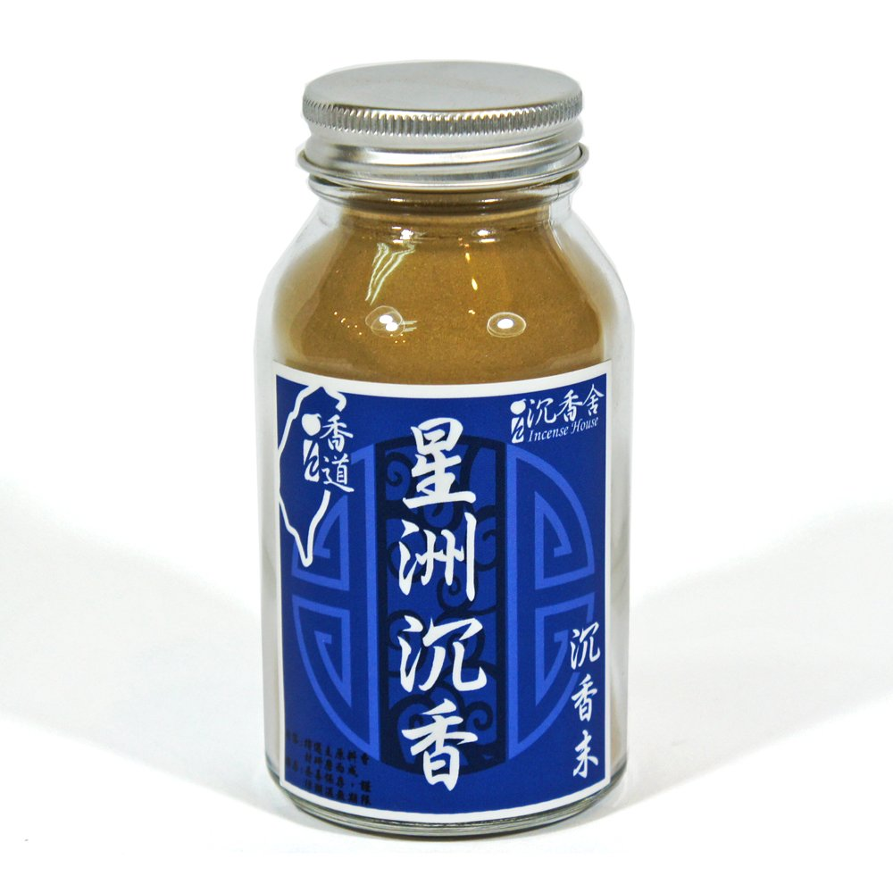 Set of Agarwood Aloeswood Incense Powder 5 Level Each 50g by IncenseHouse - Incense Powder (Image #2)