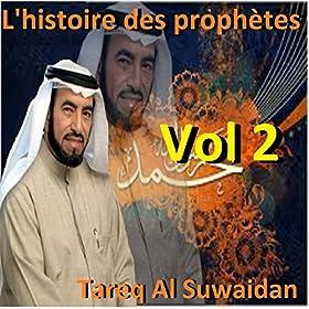 sira nabawiya tareq suwaidan mp3