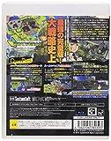 Daisenryaku Perfect: Senjou no Hasha [Japan Import]