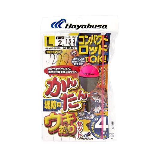 ハヤブサ(Hayabusa)コンパクトロッド簡単ウキ釣りセット(堤防用)LHA176の画像