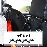 【4個セット】 SCHITEC 車用 シート フック ヘッドレストフック 車内収納 取り外し不要 荷物掛け