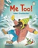 Me Too! (I Like to Read) (I Like to Read Books)
