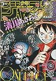 Shounen Jump #46