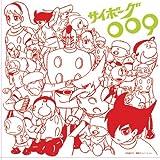 ANIME MUSIC CAPSULE: CYBORG 009(remastered)
