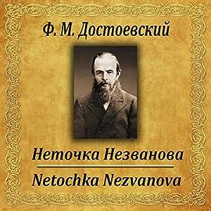Netochka Nezvanova Hörbuch