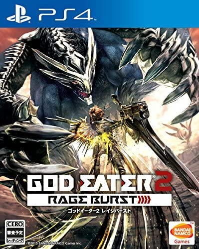 God Eater 2 Rage burst - standard edition [PS4][Japan import] by ...