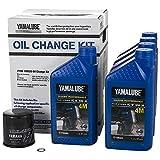 #4: Yamahalube OEM LUB-MRNMR-KT-10 Yamaha Outboard F150 10W30 Oil Change KIT