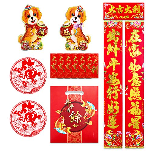 Chinese New Year Couplets Spring Festival Home Décor Poem