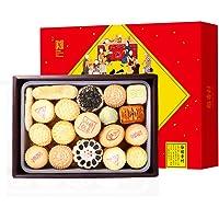 稻香村糕点礼盒1500g 正宗老北京特产传统小吃休闲零食 礼品大礼包