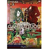 Gankutsuou - The Count of Monte Cristo: Chapter 2