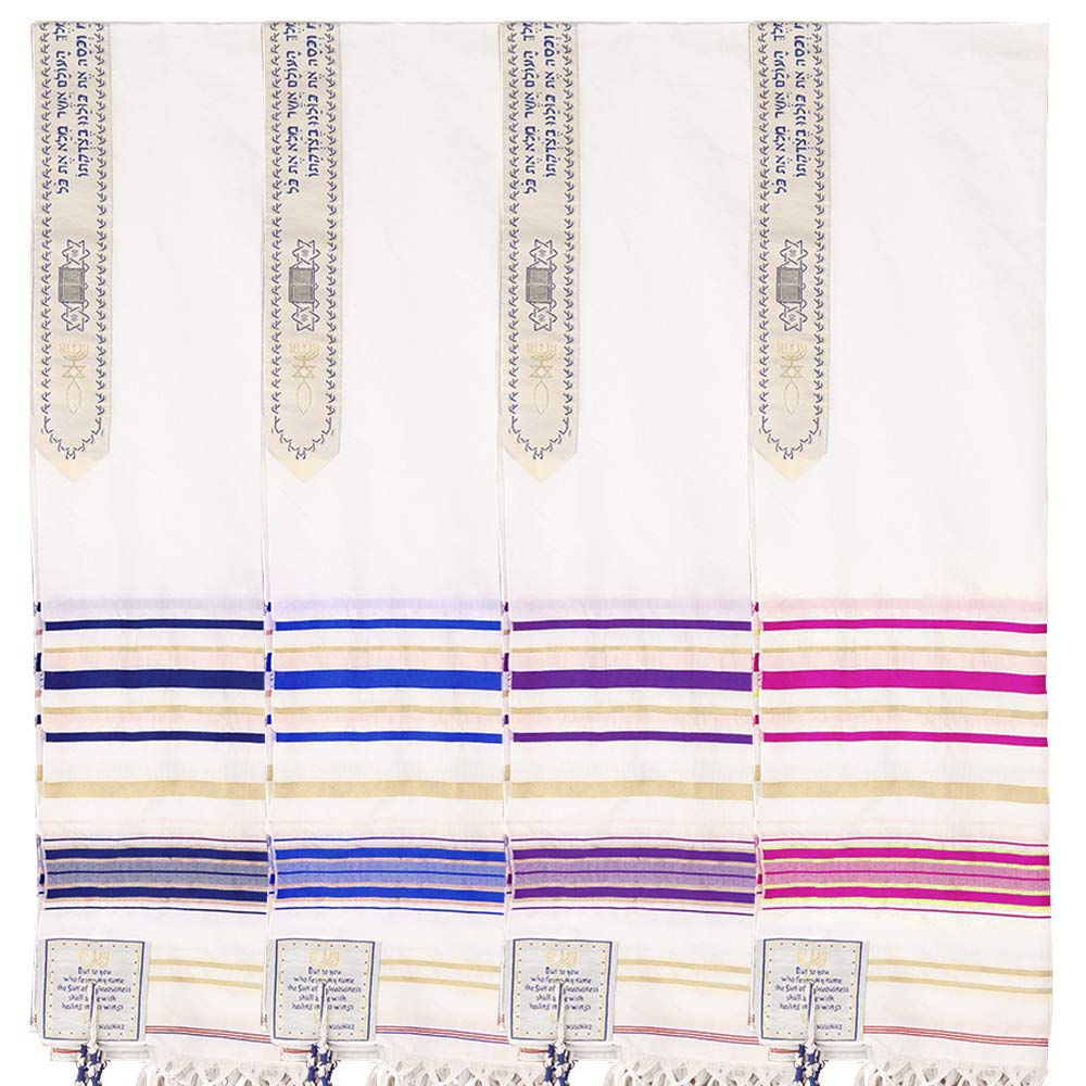 HalleluYaH Tallit Messianic Prayer Shawl Grafted In Designed in Israel - 22x72 (Set 4 Color) by HalleluYAH