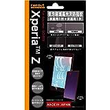 レイ・アウト docomo Xperia Z SO-02E用 気泡軽減高光沢防指紋保護フィルム 2枚パックRT-SO02EF/C2