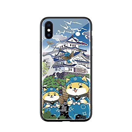 Amazon.com: Ninja Shiba Dog Tempered Glass Phone Case for ...